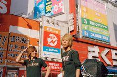 Shibuya: Photographer Nguan captures the beating, often eccentric heart of Tokyo | Creative Boom