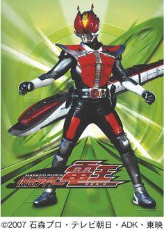 Kamen Rider Den-O (Japanese) 11x17 Movie Poster (2007)
