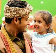 Daddy Daughter Photos, Mahesh Babu Wallpapers, Telugu Movies, Dads, Father, Hero, Indian, Actors, Warfare
