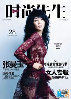 Maggie Cheung, also known as Cheung Man-yuk, is a Hong Kong actress