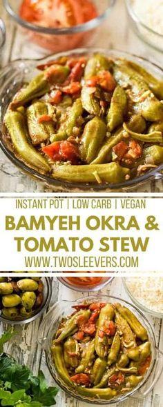 Mediterranean Bamyeh Okra Tomato Stew