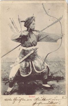 CHINA-CHINESE-1906-BOXER-REBELLION-REBEL-POSTCARD
