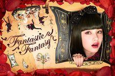 "MAJOLICA MAJORCA 2013 Autumn ""Fantastic Fantasy"" Main Visual / マジョリカ マジョルカ 2013年 秋 ""Fantastic Fantasy"" メインビジュアル"