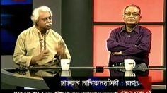 (24 Hour) Talk Show bd tv jamuna live program talk show recent in 2017**
