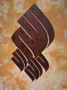 La-ilahe-illallah