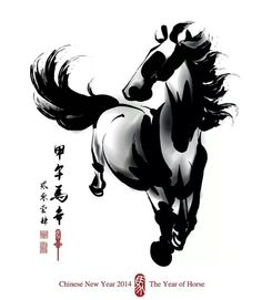 2014 - The year of the Horse