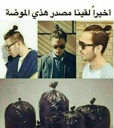 ( هههههــهههههه ) خـ๙ـڼڼڼںب والله حلو
