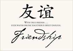 Chinese Proverbs-Chinese Symbols-Chinese Wedding Symbols-Chinese Weddings-Double Happiness Symbol