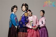 Queen Insoo (Hangul: 인수대비; RR: Insudaebi) is a 2011 South Korean historical television series, starring Chae Shi-ra, Kim Mi-sook and Jeon Hye-bin. Focusing on the fierce power struggle among three women in the royal court of the Joseon Dynasty, it aired  for 60 episodes.It was one of the inaugural dramas on newly launched cable channel jTBC.