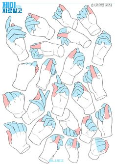 블루젯 (@bluez3619995) / Twitter Hand Drawing Reference, Drawing Reference Poses, Drawing Base, Figure Drawing, Drawing Expressions, Learn Art, Art Poses, Art Drawings Sketches, Drawing Techniques