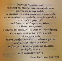 tumblr_n0tvjlb9FV1ra8hhwo1_500.jpg 500×492 pixel Ραλφ Γουόλντο Έμερσον 1803 – 1882 αμερικανός φιλόσοφος και δοκιμιογράφος.