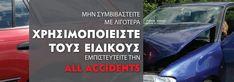 Slide-car-Greek Greek, Car, Automobile, Greek Language, Vehicles, Autos