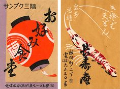 japanese match box covers