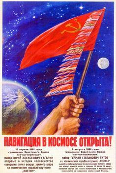 Космическая мотивация по-советски | Life on Photo