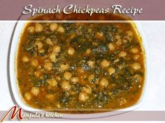 Chole Palak (Chickpeas With Spinach) - Manjula's Kitchen - Indian Vegetarian Recipes