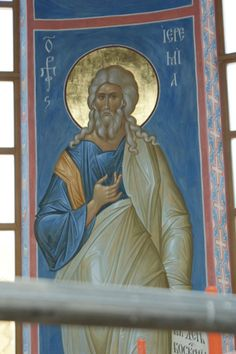 Our goal is to keep old friends, ex-classmates, neighbors and colleagues in touch. Byzantine Icons, Byzantine Art, Eye Details, Orthodox Icons, Color Pallets, Fresco, Christianity, Saints, Album