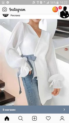 Fashion V Neck Loose Long Sleeve Chiffon Shirt – blouse designs latest,chic blouses,women blouses,solid colour blouse outfit,autumn blouses for women # Fashion design Fashion V Neck Loose Long Sleeve Chiffon Shirt Look Fashion, Hijab Fashion, Fashion Dresses, Womens Fashion, Fashion Design, Fashion Shirts, White Fashion, Modern Fashion, Fashion Clothes