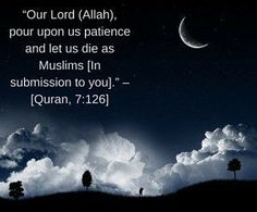 Best islamic Dua quotes with images. Read Beautiful Islamic Duas Quotes. #Dua #Islam, #Muslims, peace, #humanity #Quotes #Sayings