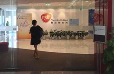 GSK's Chinese executives, but not company, likely to face charges in China - sources