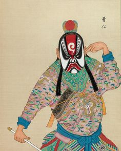 https://flic.kr/p/pYjvg5   Chinese Opera figure n   For links/background, please see: bibliodyssey.blogspot.com.2014/11/peking-opera-figures.html