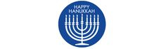 A reflection on Hanukkah traditions at home