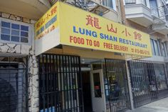 1. Mission Chinese Food