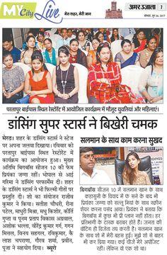 "Bigg Boss Season 10 Fame Priyanka Jagga at Bravura Gold Resort during ""Dance Meerut Dance"" on 25th June, 2017. Thanks Media (Amar Ujala) for Covering this news..."