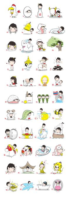Thai Language - Google Search | Thai | Pinterest | Language And Search