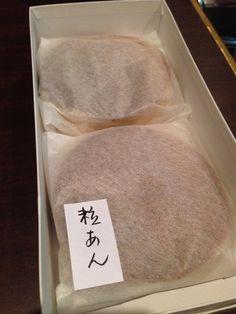 菊寿堂義信・萬寿鏡