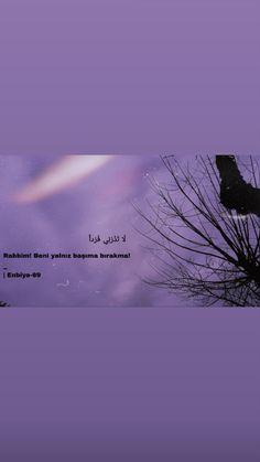 Islamic Prayer, Islamic Quotes, Learn Turkish, Malcolm X, Best Luxury Cars, Allah Islam, Catechism, Sufi, Galaxy Wallpaper