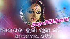 Bhubaneswar - Durga Puja Special    Jharpada Durga Puja Committee   Toda...