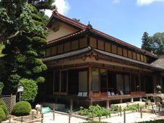Itohara Memorial Museum