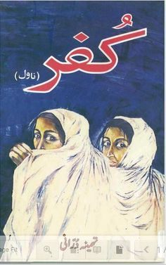 Hindi Jasoosi Novels Pdf