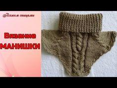 Вязание манишки | ЧУДО-КЛУБОК.РУ