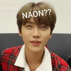 Memes Funny Faces, Funny Kpop Memes, Cute Memes, Playboy, Cute Inspirational Quotes, Bad Boy, Funny Reaction Pictures, Nct Dream Jaemin, Roblox Memes