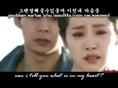 The video was not edited by me but subbed by me. I'm not so sure if it's correct translation, my korean is still not that good. Baek Ji Young, Korean Drama Songs, Dramas, I Can, Random, Youtube, Youtubers, Casual, Drama