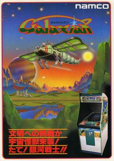 Namco arcade classic 'Galaxian' turns 35 years old