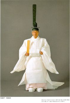 Emperor of Japan - Daijosai portrait - Daijosai is the Great Thanksgiving Festival for the rice harvest. It takes place only once during the reign of each emperor, usually in November following their enthronement. This, the most recent, was postponed by a year and took place in November 1990.