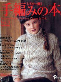 GRACEFULLY AUTUNM-WINTER Precious Charm & Chic Vol.3 - Azhalea Let's Knit 1.1 - Picasa ウェブ アルバム