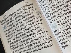 VASIN.RU - АТЛАС ЛАНЦЕВА - 03