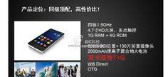 Xiaomi Red Rice posiblemente para finales de este mes | NotiMoviles.com