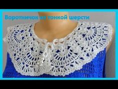 Crochet Collar, Lace Collar, Crochet Tablecloth, Knitting Videos, Diy And Crafts, Crochet Necklace, Projects To Try, Embroidery, Fashion