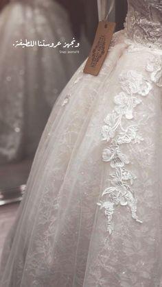 Hijab Wedding Dresses, Wedding Dress Necklines, Necklines For Dresses, Princess Wedding Dresses, White Wedding Dresses, Prom Dresses, Wedding Photo Pictures, Cool Girl Pictures, Wedding Pics