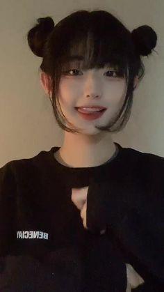 Cute Japanese Girl, Cute Korean Girl, Asian Girl, Asian Eye Makeup, Ulzzang Korean Girl, Uzzlang Girl, Cute Girl Face, Aesthetic Hair, Cute Makeup