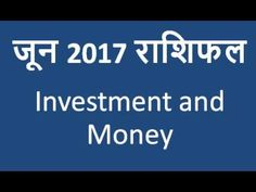 June 2017 Rashifal money and investment special