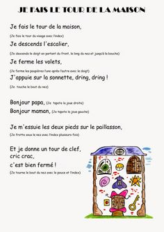 Ma petite maternelle: Comptine #27 Je fais le tour de la maison Activities For 2 Year Olds, Learning Activities, Montessori, French Poems, French Nursery, French Immersion, French Lessons, Kids Songs, Teaching Tools