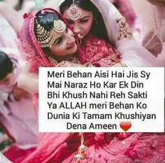 Share the Best Shayari For Sister In Urdu, Hindi, and English. Get free Sister Shayari Pics, Shayari on Behan, dua Shayari for a sister to send an msg to sister on sister day. Sweet Sister Quotes, Sister Quotes In Hindi, Daughter Love Quotes, Brother Sister Quotes, Brother And Sister Love, Friend Quotes, Life Quotes, Funny Attitude Quotes, Attitude Quotes For Girls