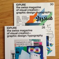 IDPURE Swiss Magazine - Issue 26 and 30 - 10 € for one or 15€ for both €10.00