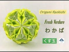 Fresh Verdure Kusudama Tutorial わかば(くす玉)の作り方 - YouTube