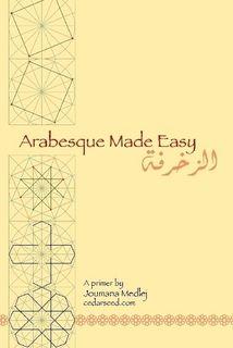 Arabesque Made Easy, 20 p ebook
